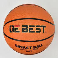 Мяч баскетбольный F 22103 (50) 520-550 грамм, размер №7