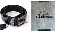 Кожаный ремень Lacoste черный с подарочным коробком