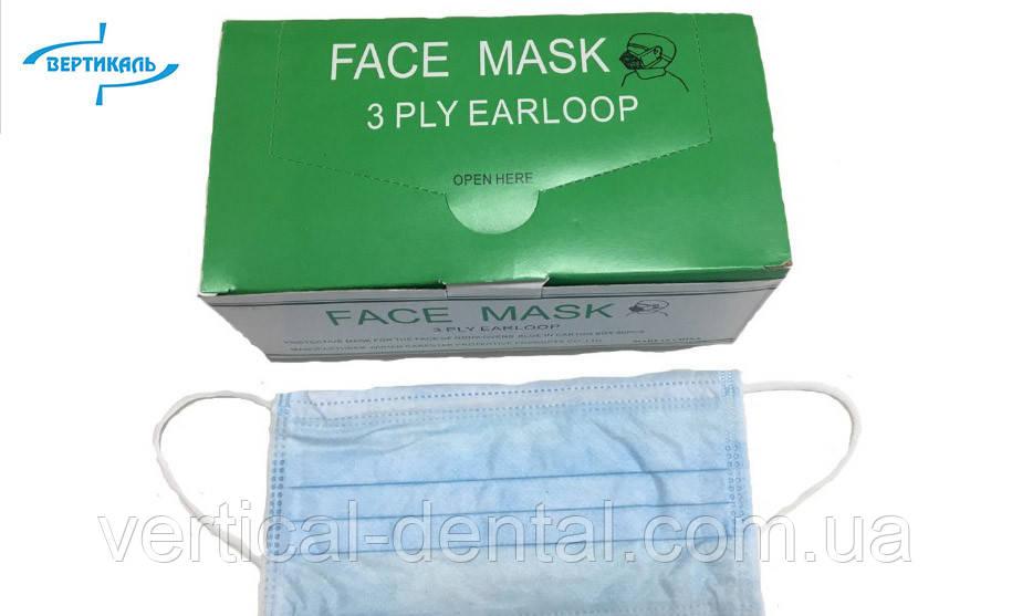 Маски Face Mask 3-х слойные 50шт.