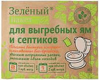 Зеленый пакет для выгребных ям и септиков