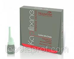 Ампулы против выпадения волос с экстрактом женьшеня Nouvelle Control Ultra Drops 10x7 ml