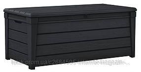 KETER Box 455L