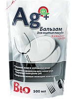 Бальзам для мытья посуды Ag+ 500мл  BIO дой-пак