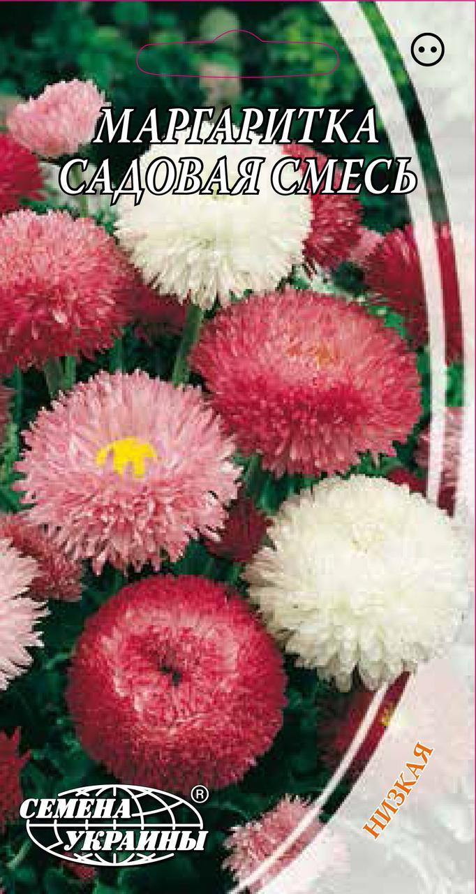 Насіння квітів Маргаритки Садова суміш (Насіння)