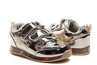 Кроссовки для девочки с мигающей подошвой