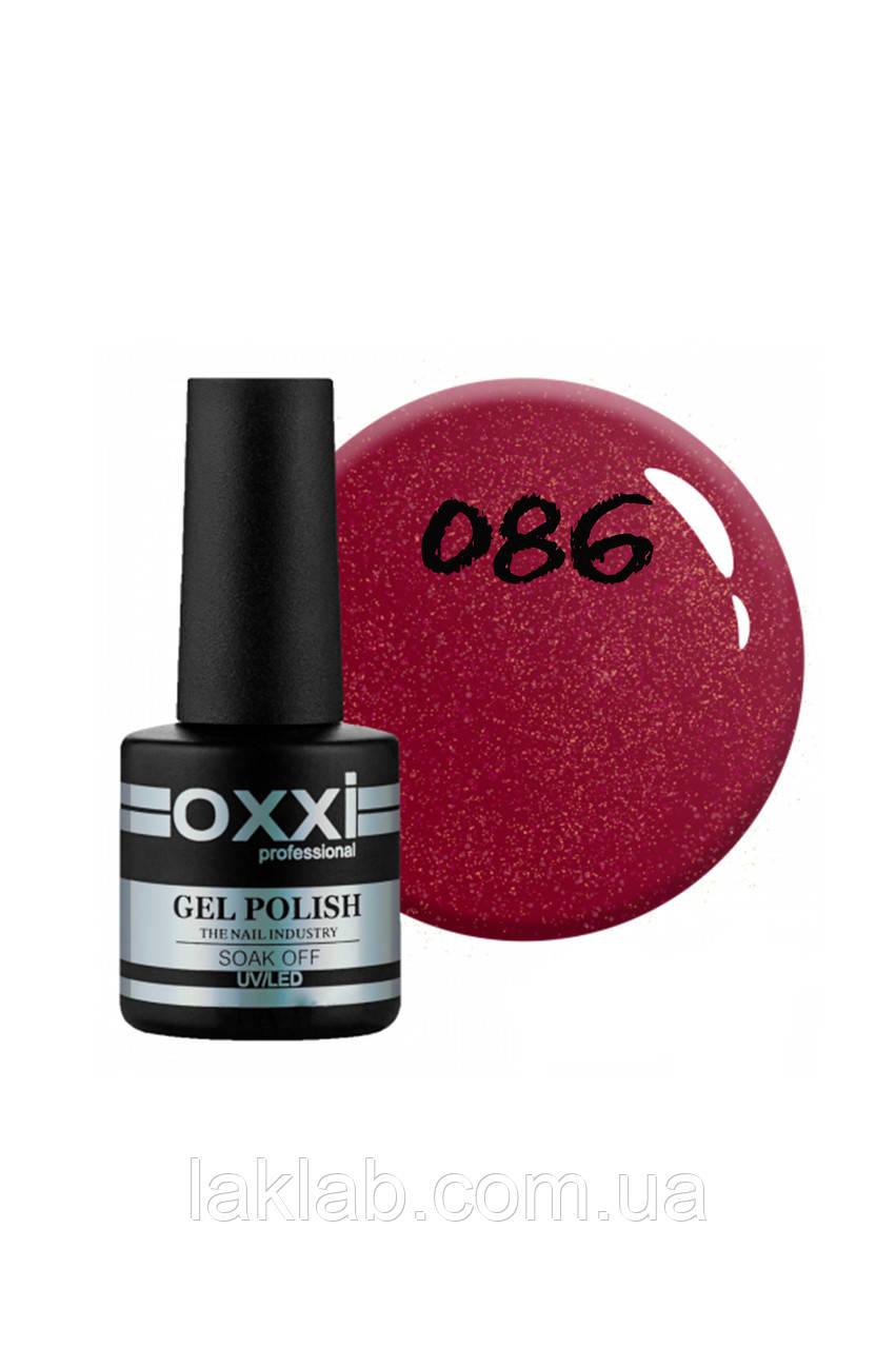 Гель лак Oxxi № 086 розовая фуксия с микроблееском