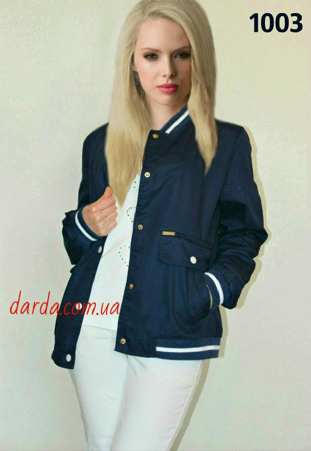 356019ac708 Женский Бомбер куртка-ветровка Ylanni 1003 - Интернет-магазин Darda-Prom.ua