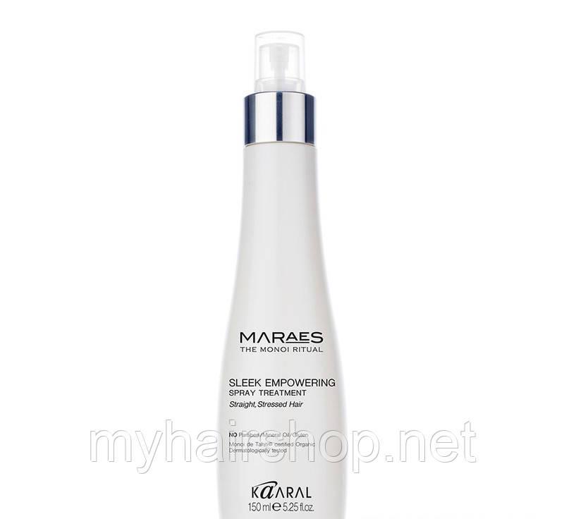Восстанавливающий спрей для прямых поврежденных волос Kaaral Maraes Sleek Empowering Spray Treatment 150 мл