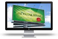 Дизайн наружной рекламы (билборд / бигборд) ЖК Гранд Виллас (Grand Villas)