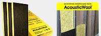 AcousticWool Sonet P Акустическая минеральная вата кашированная стеклохолстом