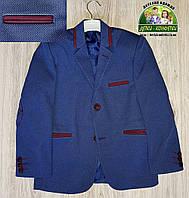 Синий стильный пиджак для мальчика