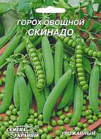 Семена гороха Скинадо (Семена), 20г