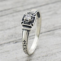 """Серебряное кольцо """"Спаси и сохрани"""", вставка белый фианит, вес 1.34 г, размер 19"""