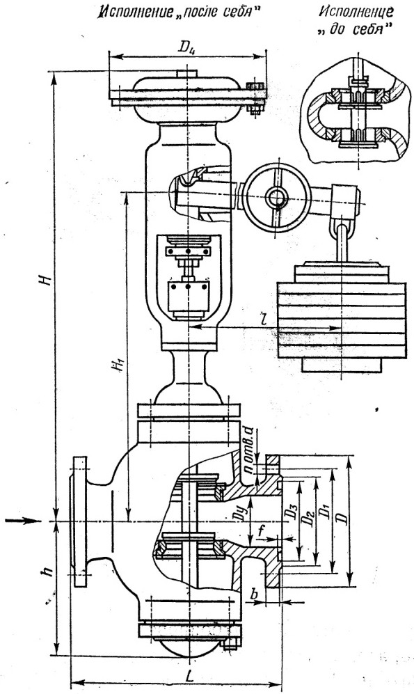 Описание: Регуляторы давления прямого действия 21ч10нж, 21ч12нж (НО после, НЗ до себя) рычажные фланцевые