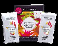 Кератиновые перчатки для маникюра BODIPURE double value Pack 2 шт