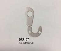 Петух Spelli  DRP-07 Черн.( SX-5700\3700)