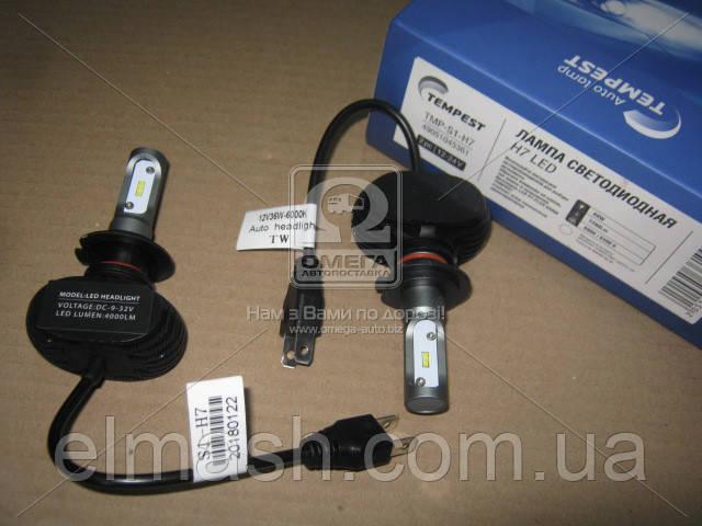 Лампа светодиодная H7 LED <TEMPEST>