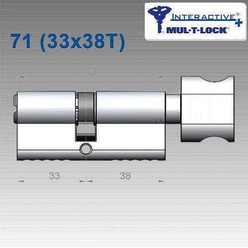 Цилиндр Mul-T-Lock Interactive+ 71 мм (33х38T)