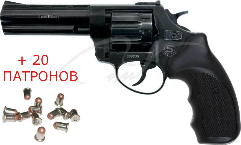 Револьвер под патрон Флобера STALKER 4.5'' черн. рук.