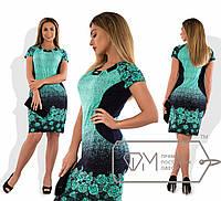 Бирюзовое летнее платье батал