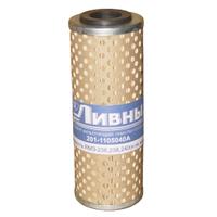 Фильтр топливный грубой очистки 201-1105040 МАЗ, КРАЗ  (ЯМЗ-236, 238, 240), ЛААЗ