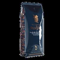 Кофе Легенда Мольфара 555 (зерно), 1кг.