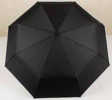 Зонт мужской унисекс механический однотонный Flagman