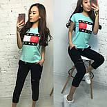 Женский стильный костюм: футболка и укороченные брюки/капри (7 цветов), фото 3