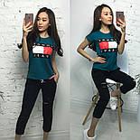 Женский стильный костюм: футболка и укороченные брюки/капри (7 цветов), фото 6