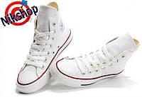 Стильные Кеды Converse All Star High белые