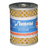 Фильтр топливный тонкой очистки (ЯМЗ-236, 238, 240)   201-1117040 А, ЛААЗ