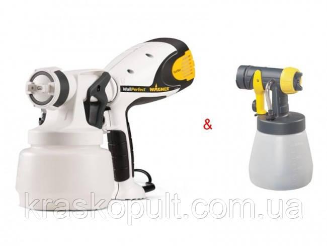 Электрический краскораспылитель для покраски стен WAGNER W565 набор (Германия)
