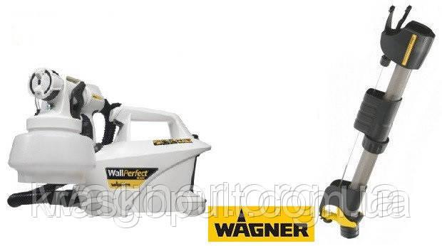 Бытовой краскопульт для покраски потолков WAGNER W665 + удлинитель