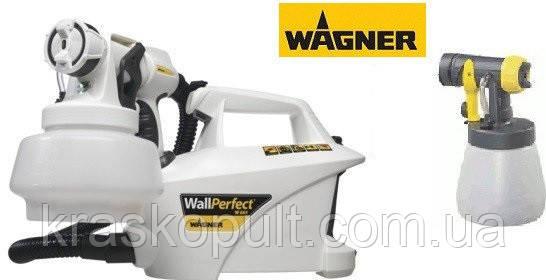 Електричний фарборозпилювач для фарбування стель WAGNER W665 SET (набір) (Німеччина)