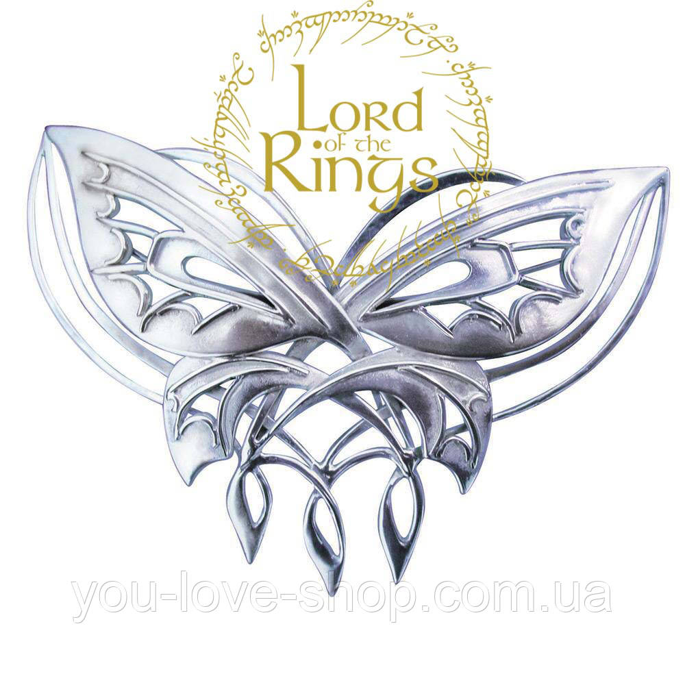 Брошь Арвен Бабочка Властелин Колец   Lord of the Rings