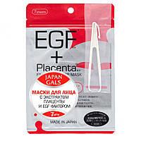 Маска для лица с плацентой и EGF-фактором Japan Gals EGF+Placenta Essence Mask