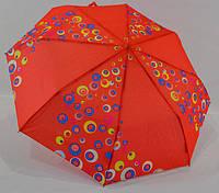 Женский  красный зонт на 8 спиц  складной  полуавтомат