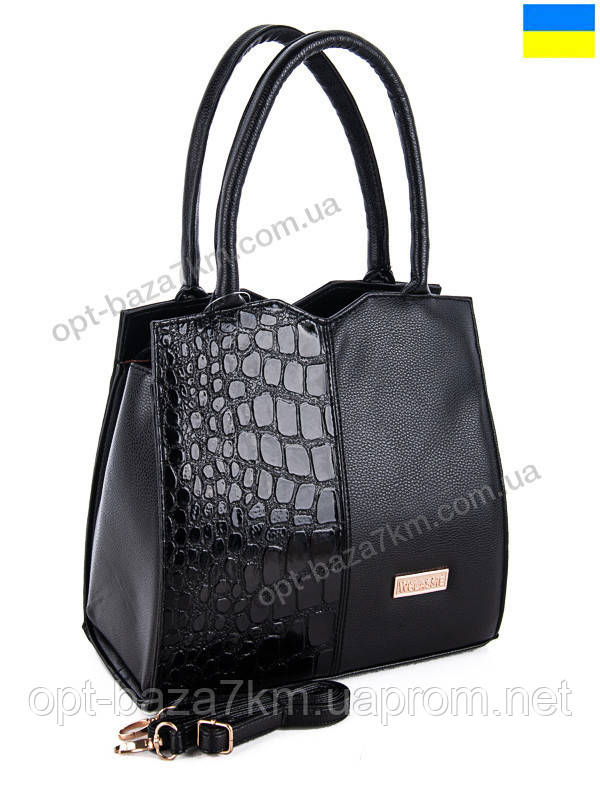 0e9f2f5f2d9f Сумка женская WeLassie 31714 black (29x28) - купить оптом на 7км в одессе