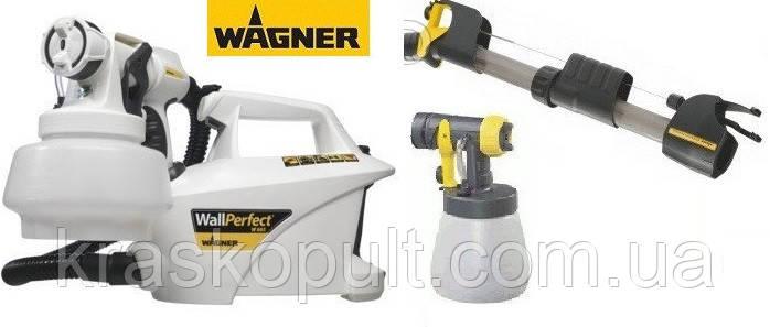 Електричні фарбопульти для водоемульсійних фарб WAGNER W665 I-Sprai з насадкою PS800 і подовжувачем