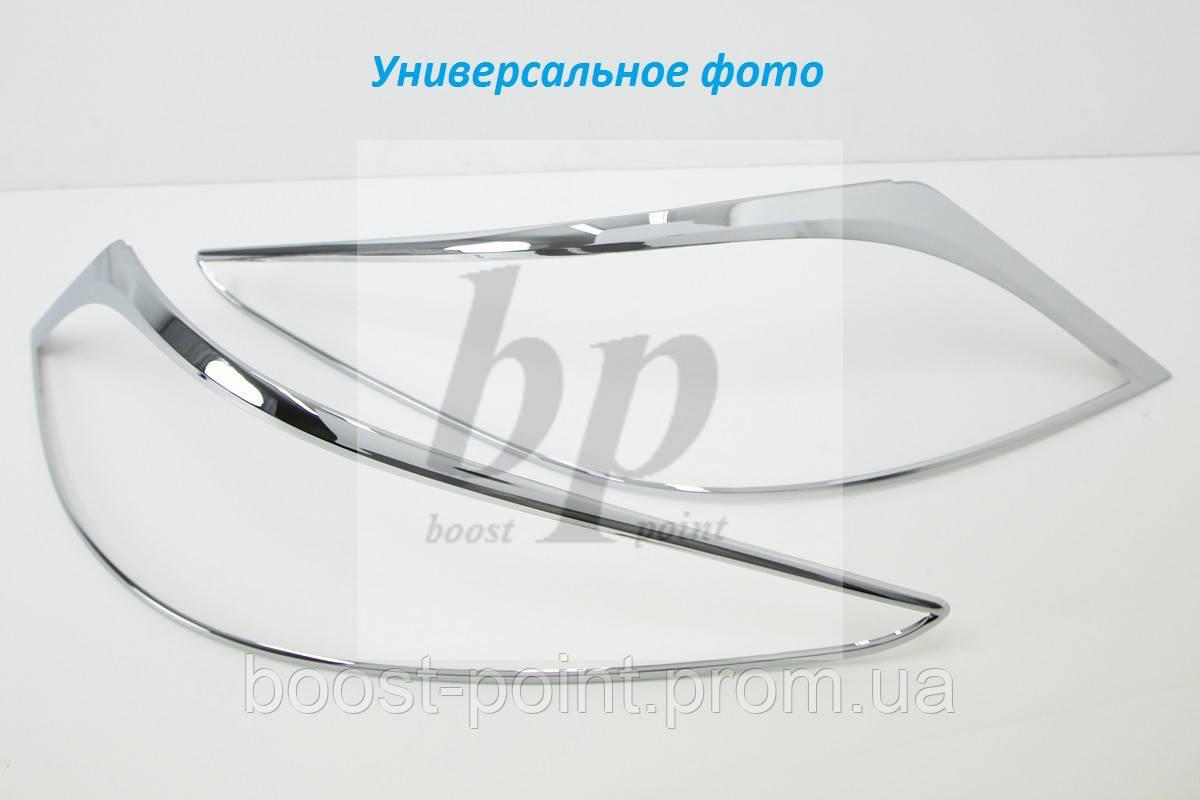 Хром накладки на стопы (задние фары) Mercedes-benz vito/viano (w639) (мерседес-бенц вито/виано 2003г-2015г)