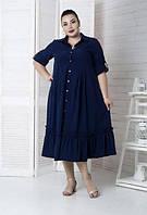 Расклешенное платье рубашка для пышных дам, с 48-82 размеры, фото 1