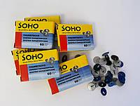 Кнопки  60 шт. KY-60SH SOHO Китай