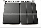 Черный ультратонкий чехол книжка Huawei Mediapad M3 10 lite BAH-L09 BAH-W09, модель TFC, фото 4