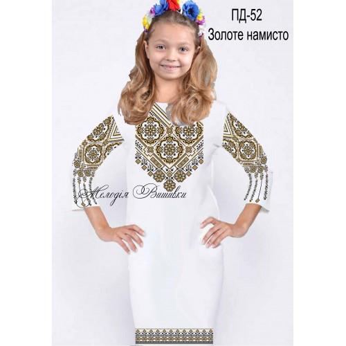 abc8a863e65ac8 Плаття для дівчинки №52 Золоте намисто, цена 270 грн., купить в Черновцах —  Prom.ua (ID#717526428)