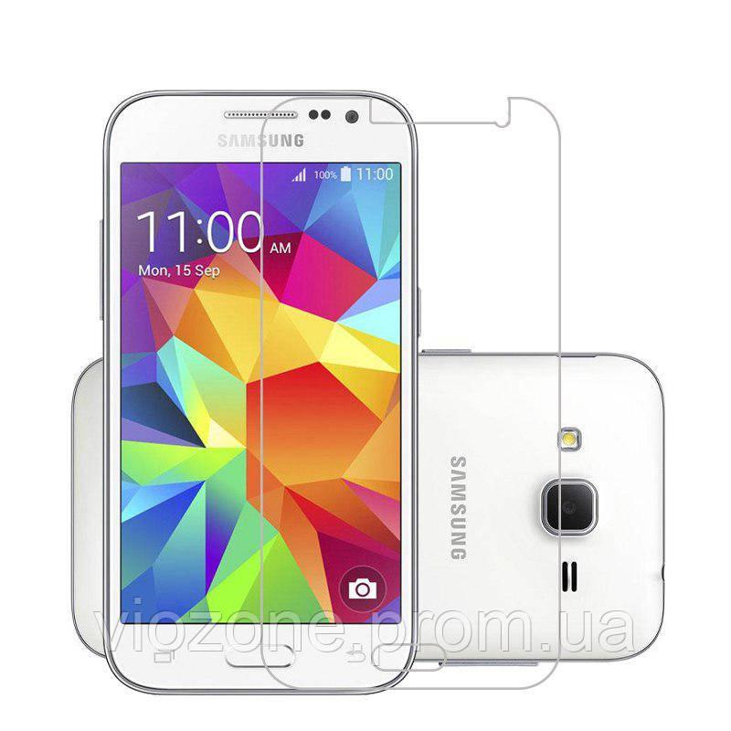 Защитное Стекло для Samsung Galaxy Core Prime / G360 / G361