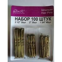 Шпильки для волос 3в1 золото 100шт
