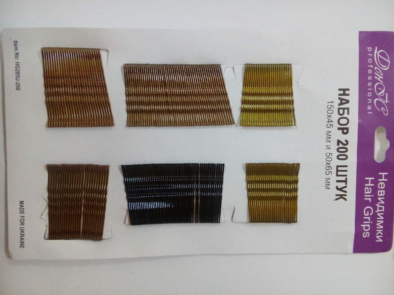 Невидимки на планшете цветные 150*45мм и 50*65мм (200шт)
