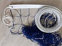 Сетка волейбольная со шнуром натяжения D-2,5 мм, ячея 15 см