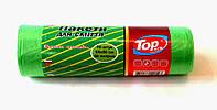 Мешки (пакеты) для мусора полиэтиленовый (мусорный пакет) Top Pack® 60л 10шт/рулон зеленый, фото 1