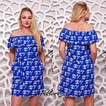 Женское платье с воланом (4 цвета), фото 2